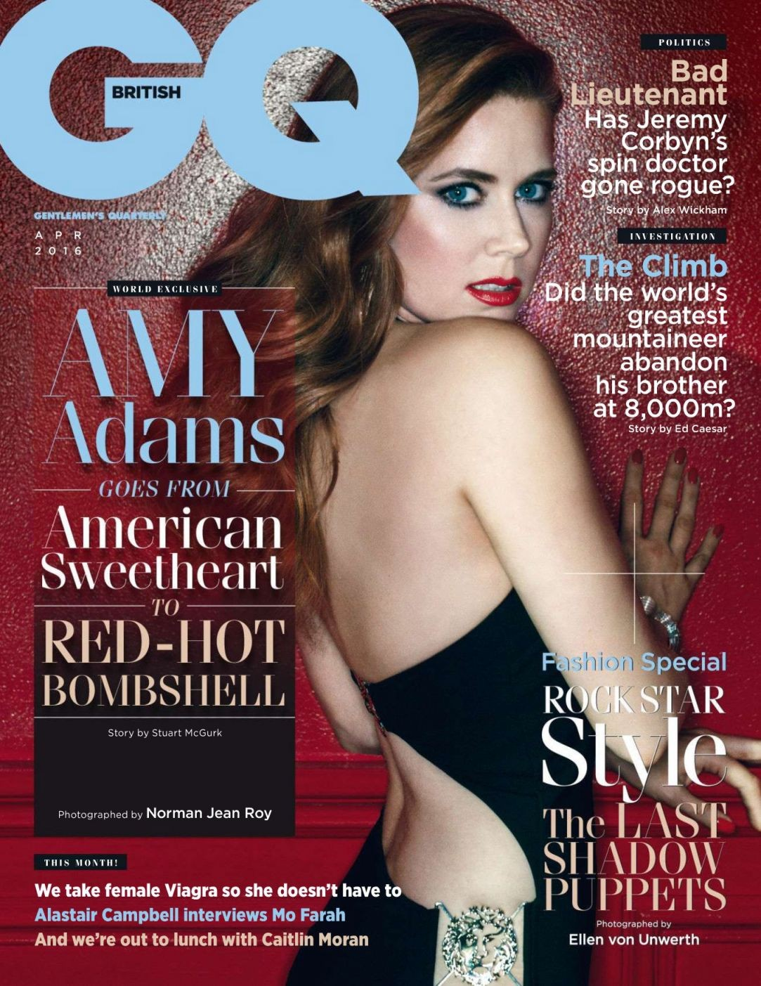 Amy Adams GQ