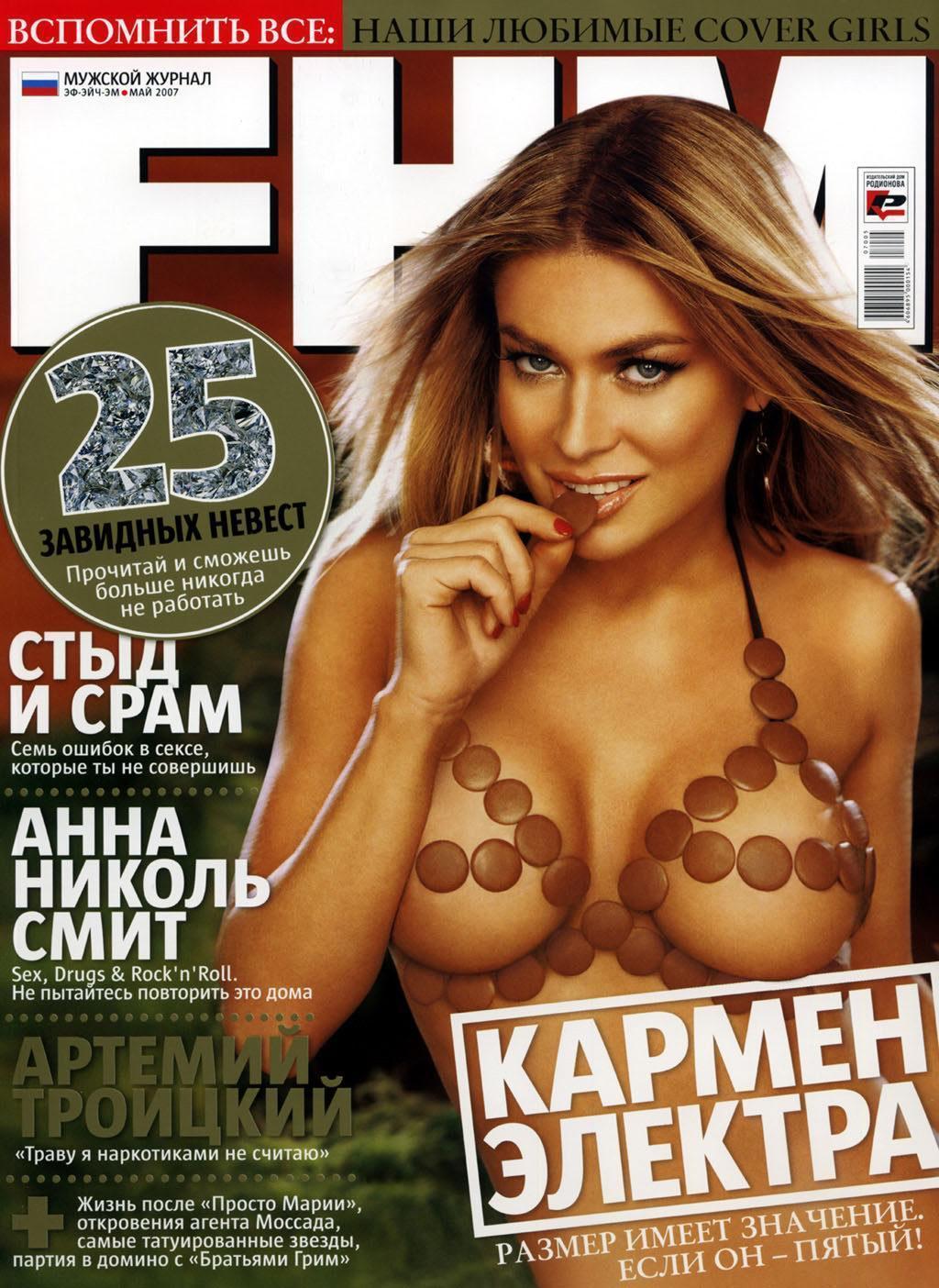 Carmen Electra imagenes desnuda