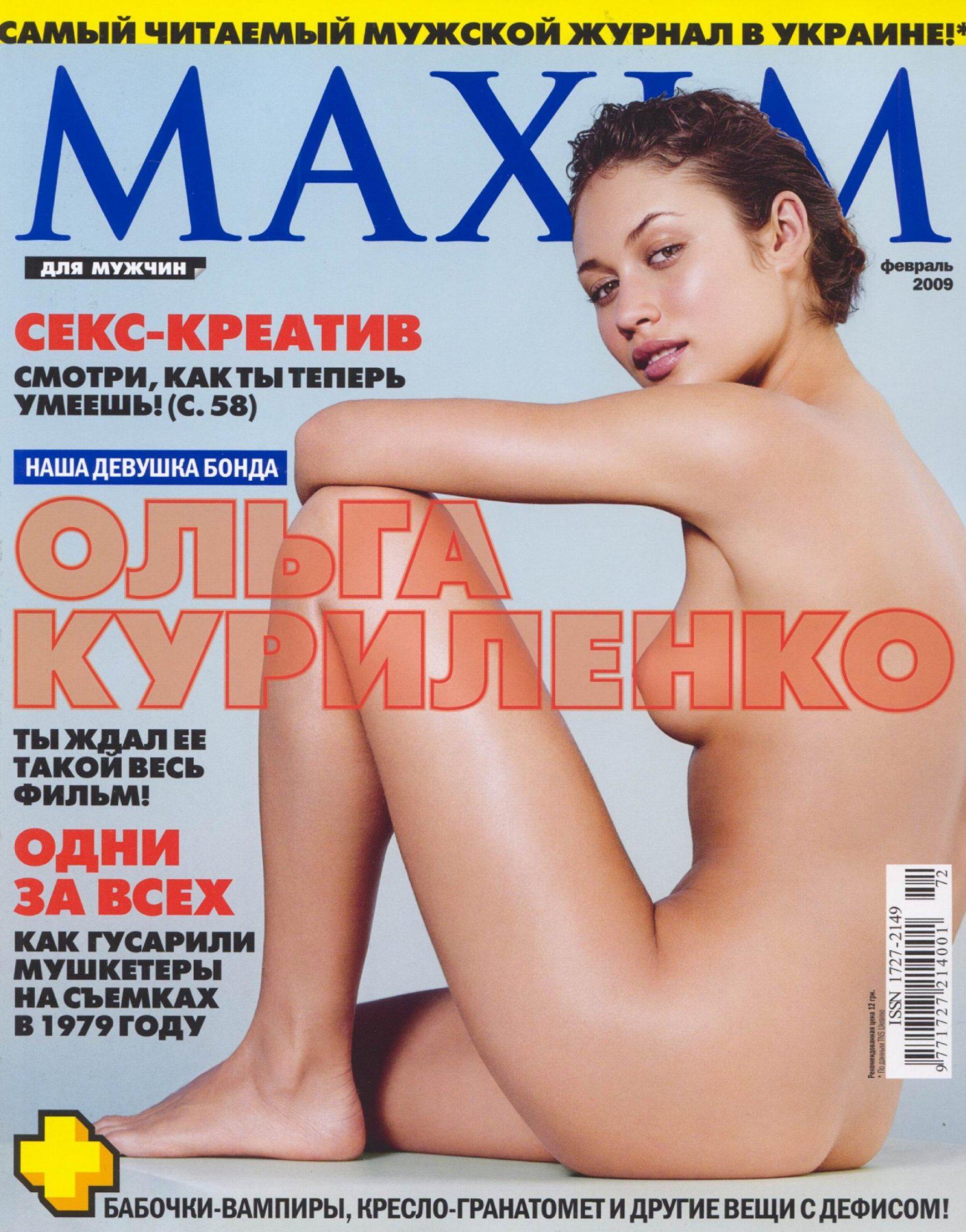 Olga Kurylenko sexy